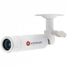 ActiveCam AC-A751 – Аналоговая камера видеонаблюдения для офиса и улицы.