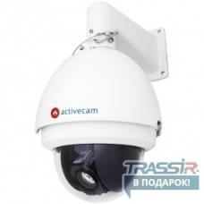 ActiveCam AC-D6034 – 3 Mpix SpeedDome с 20x оптикой и WDR