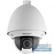 Компактный SpeedDome для улицы? HikVision DS-2DE4220-AE – сетевая 20x FullHD-камера с поддержкой PoE+