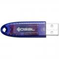 USB ключ -TRASSIR